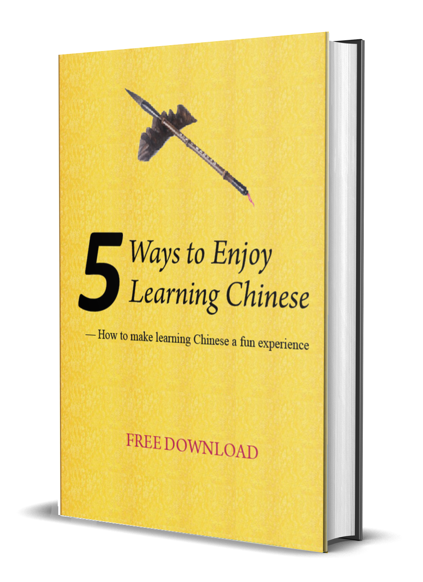 Five Ways To Enjoy Learning Chinese – with testimony – Learn